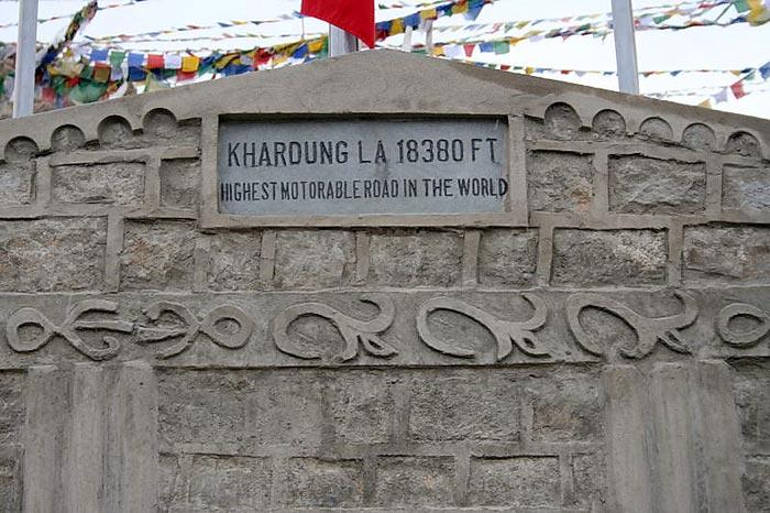 col de Khardung