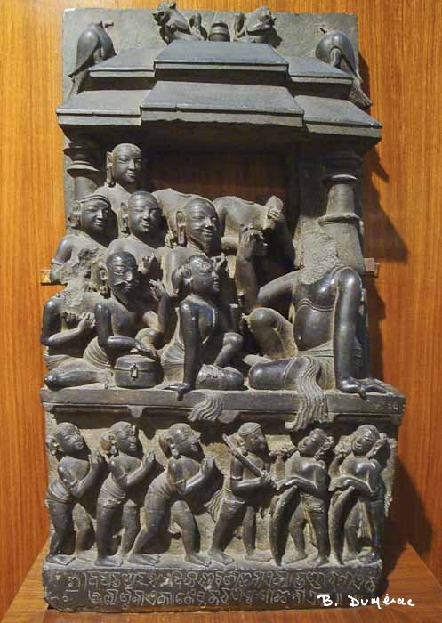 Sculpture à l'Indian Museum
