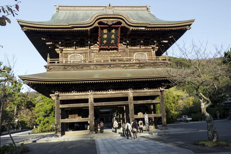 Kamakura 9