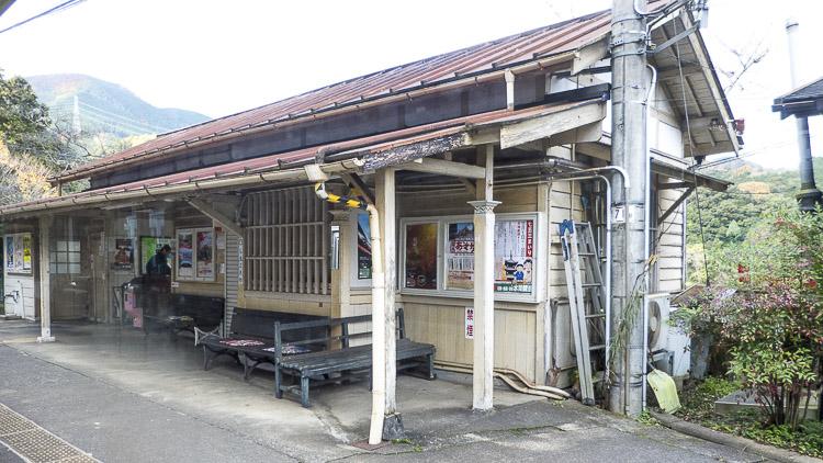 gare sur la route de Koyasan