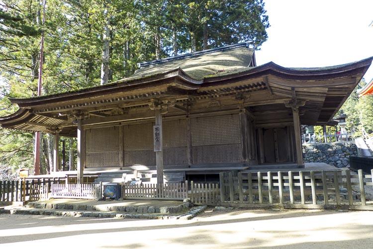 Koyasan Fudodo