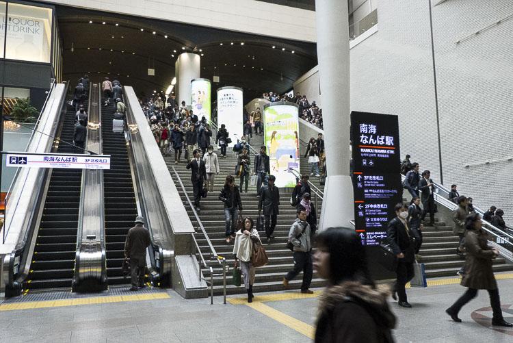 Osaka gare Namba