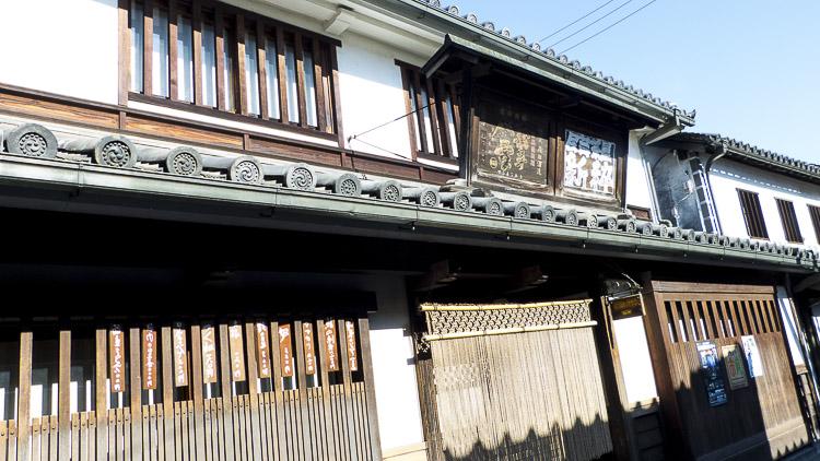 Kurashiki 25