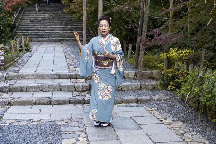 Ryoan-ji 5