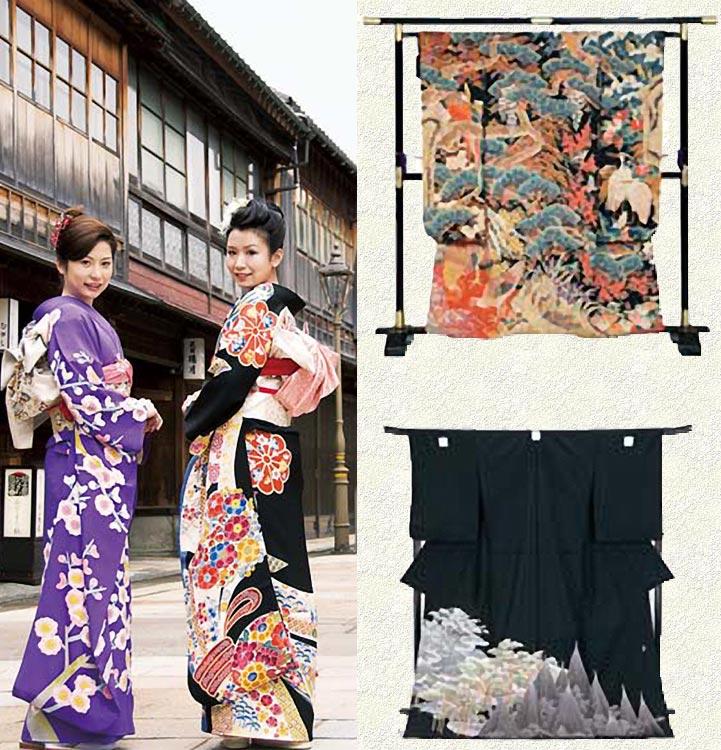 Kanazawa teinture soie