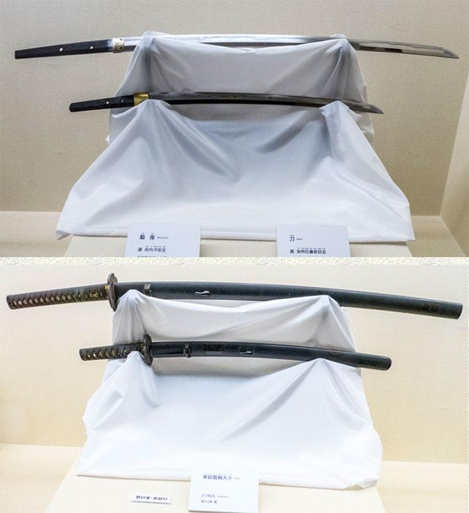 Kanazawa Nomura Katanas