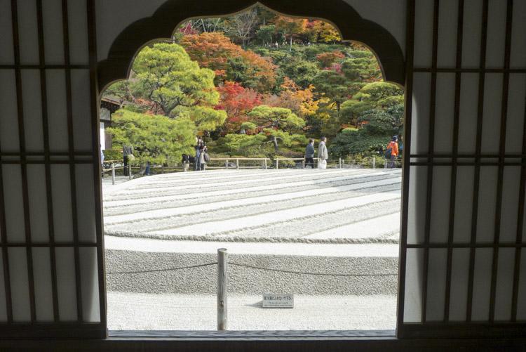 Kyoto_Pavillon argent 3