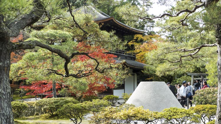 Kyoto_Pavillon argent 7