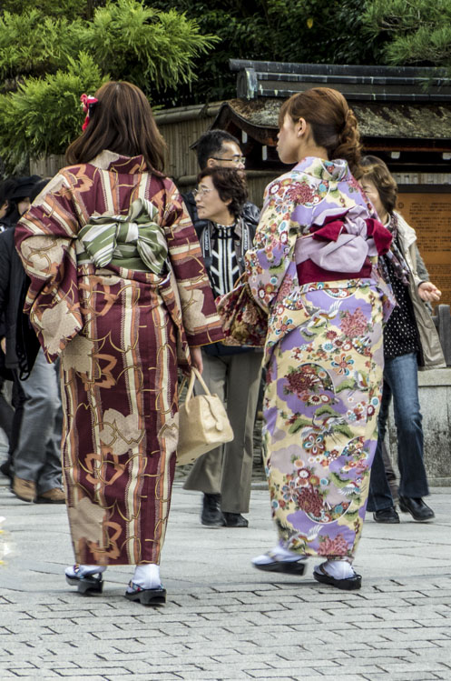 Kyoto Rue 1