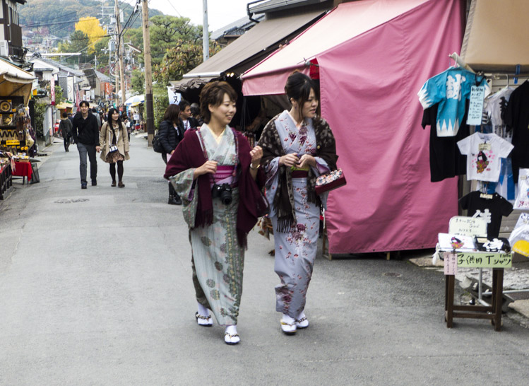 Kyoto Rue 2