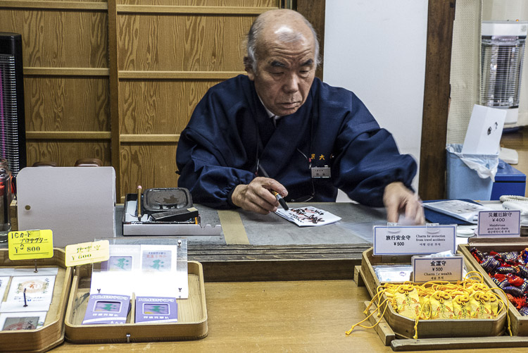 Nara Todai-ji 10