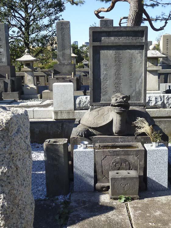 cimetière Aoyama