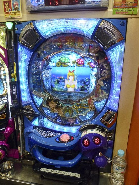 Kyoto jeux 2