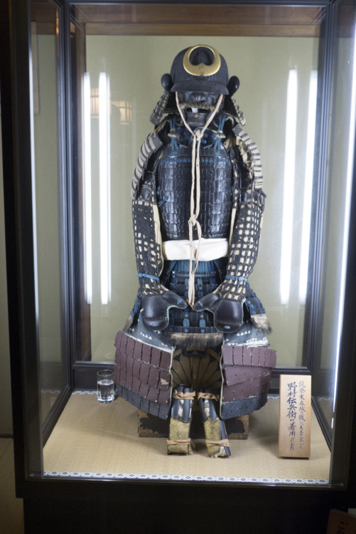 Armure Nomura