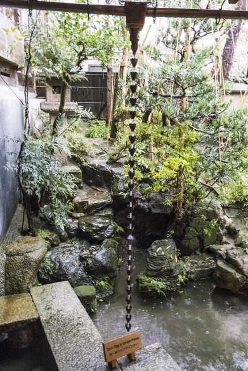 Jardin Nomura 1