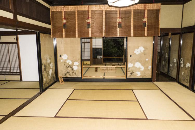 Maison Nomura