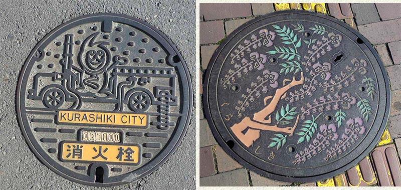 Plaques Kurashiki