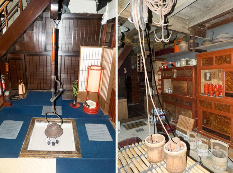 Kanazawa Shima1