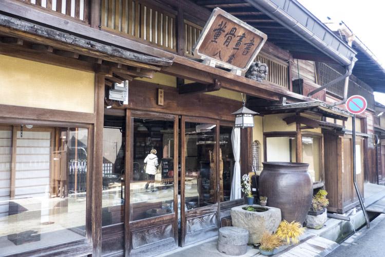 Takayama Sannochi 3