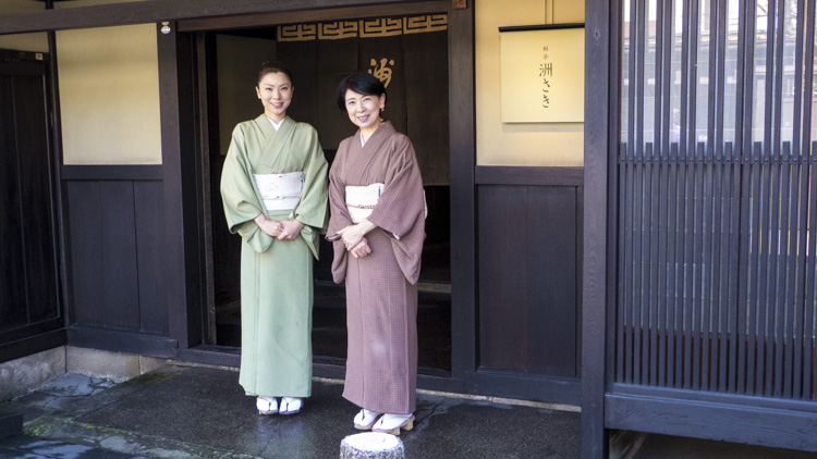 Takayama Sannochi 17