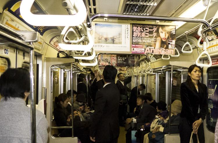 Métro Tokyo 1