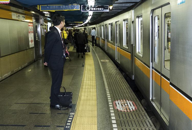 Métro Tokyo 3