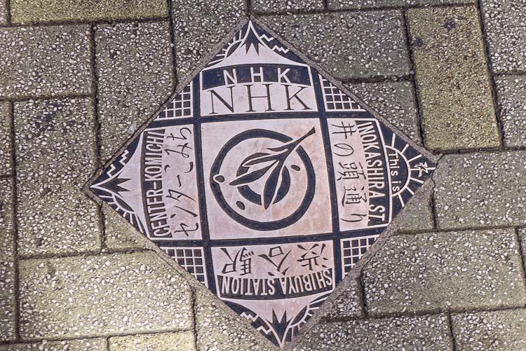 plaque Shibuya