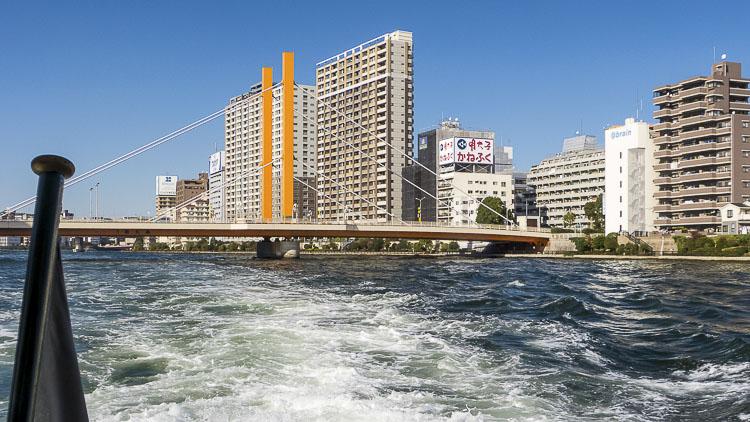 Croisière Tokyo 2