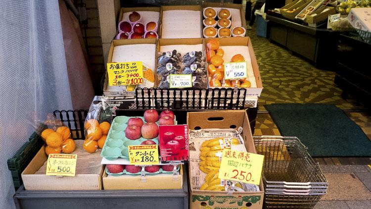 fruits Tokyo