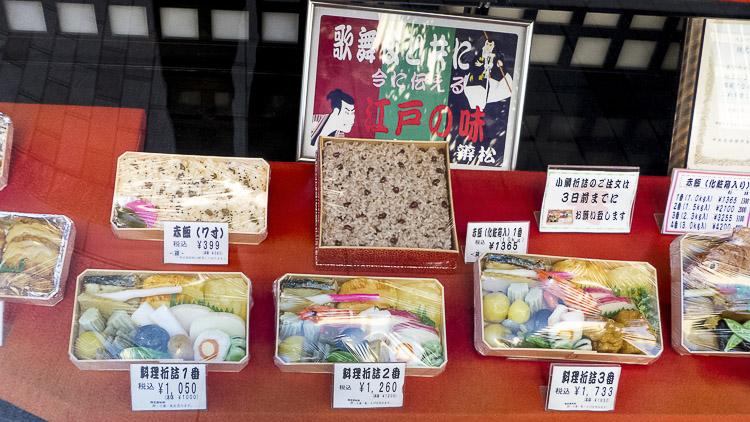 plats traiteurs Tokyo