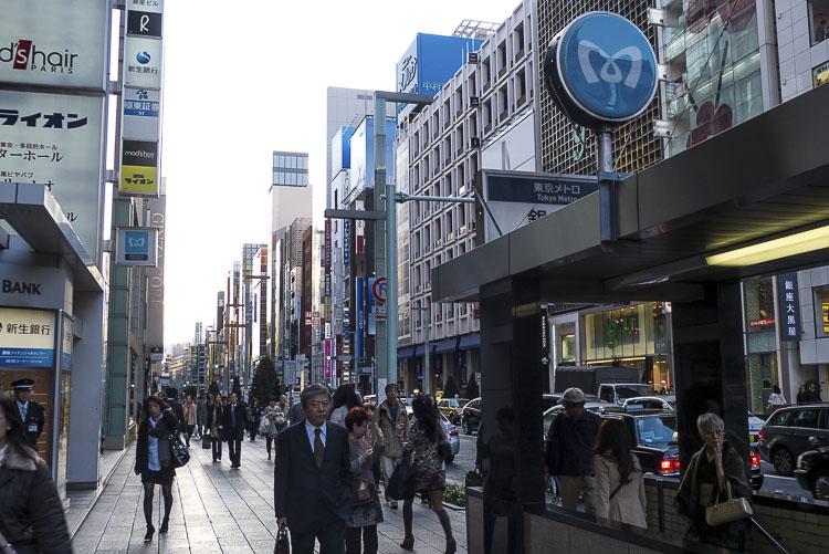 Tokyo Ginza 3