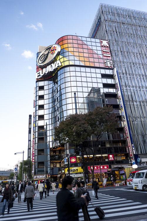 Tokyo Ginza 5