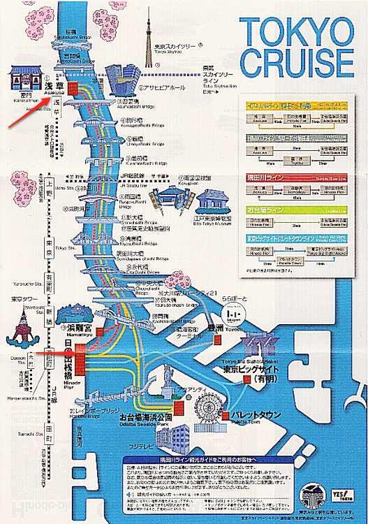 Croisière Tokyo