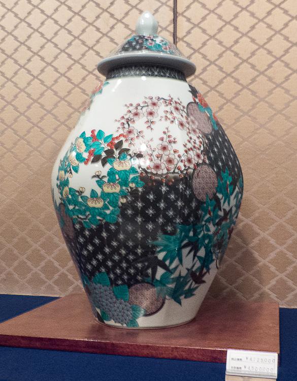 Arita vase porcelaine 2