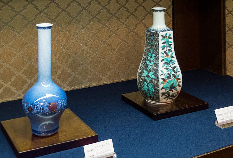 Arita vase porcelaine 3