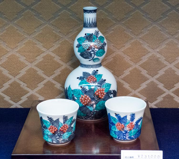 Arita vase porcelaine 4