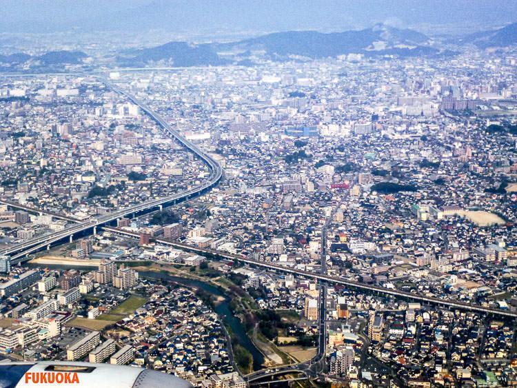 Arrivée à Fukuoka