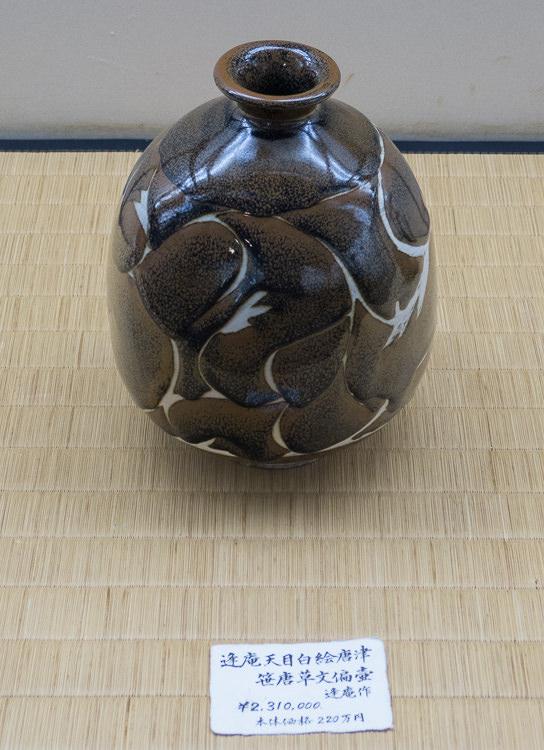 Karatsu 10 céramique 6