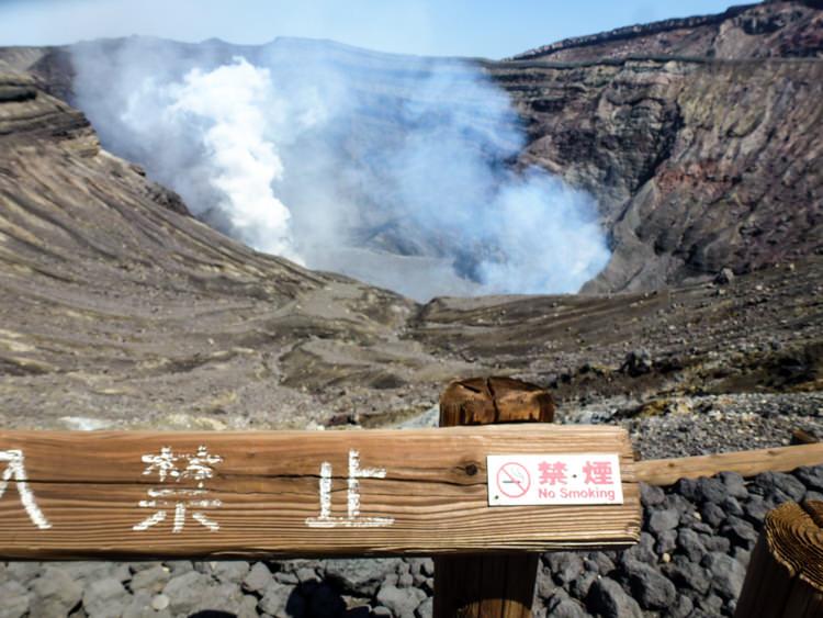 volcan Aso Naka-dake 1