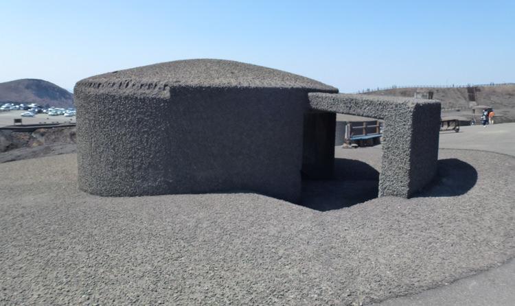volcan Aso Naka-dake bunker