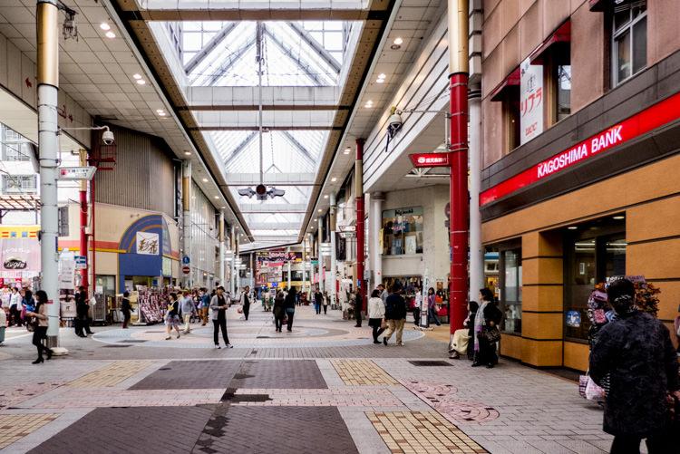 kagoshima ville 2