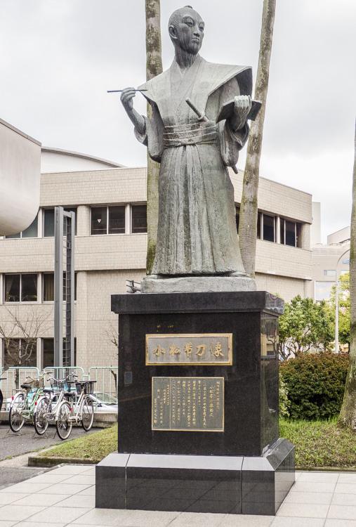 kagoshima ville 8