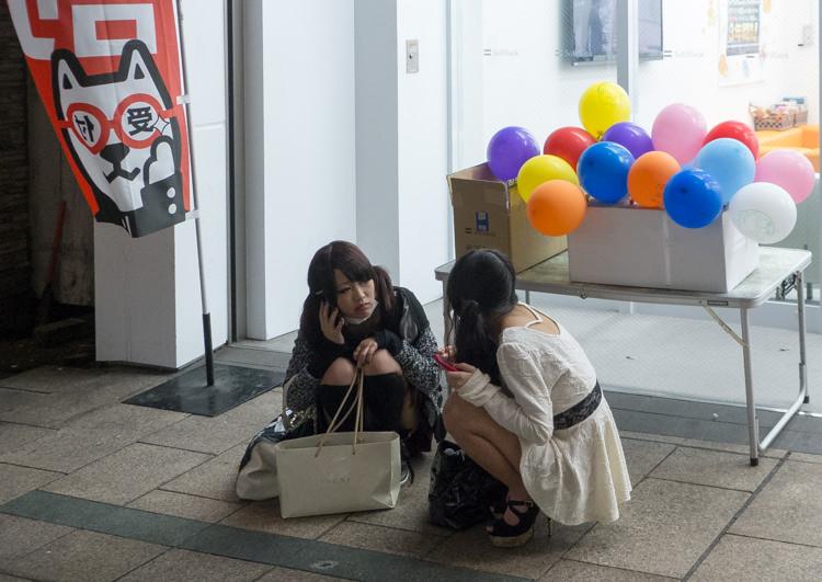 kagoshima filles téléphone