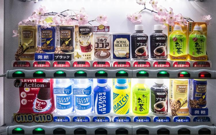 kagoshima distributeur