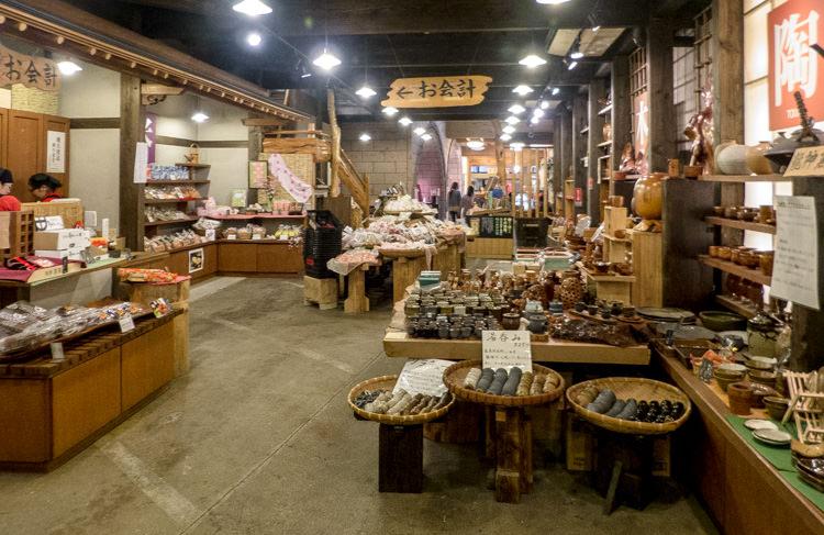 kagoshima magasin