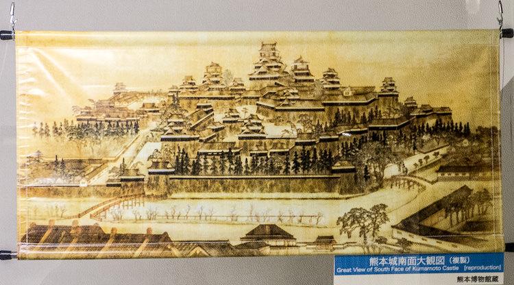 Kumamoto château 06