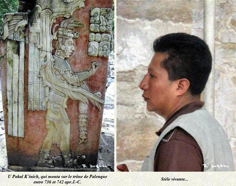 Palenque musée 1
