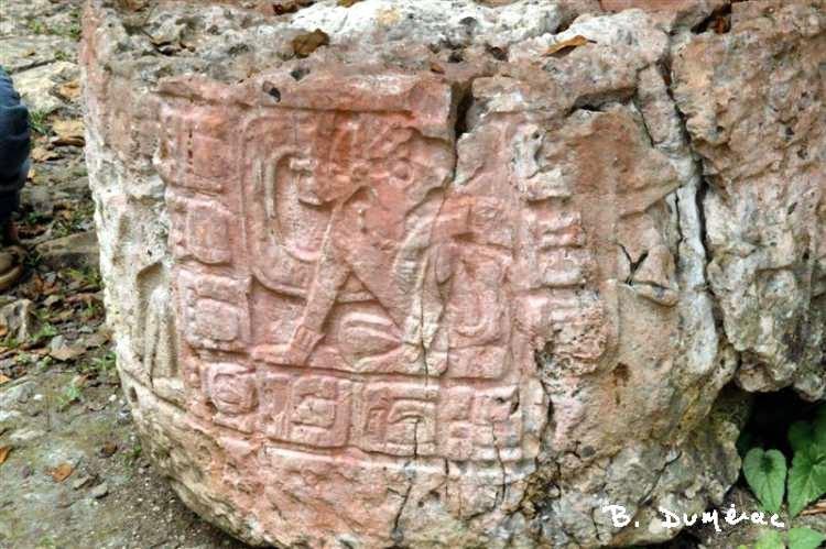 Stèle Yaxchilán